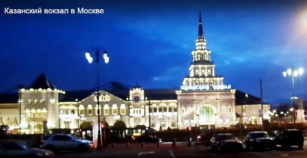 Ночной Казанский вокзал в Москве